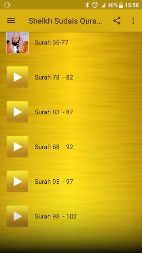 Sheikh Sudais Quran MP3 screenshot 1