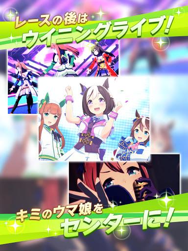 ウマ娘 プリティーダービー screenshot 11