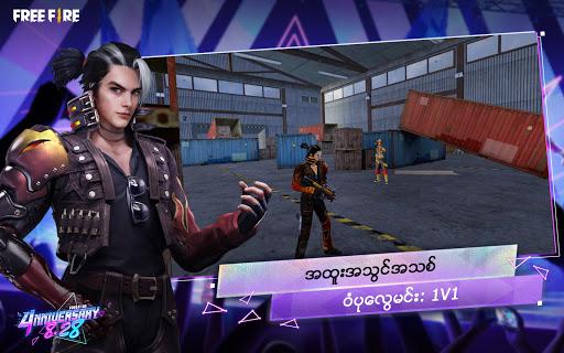 Garena Free Fire - 4   ႏွစ္ျပည့္ screenshot 6