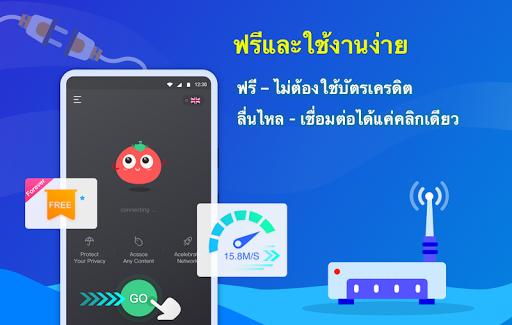 Free VPN Tomato   Hotspot VPN Proxy ฟรี เร็วที่สุด screenshot 2