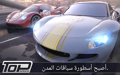 Top Speed: Drag & Fast Racing 3D 7 تصوير الشاشة