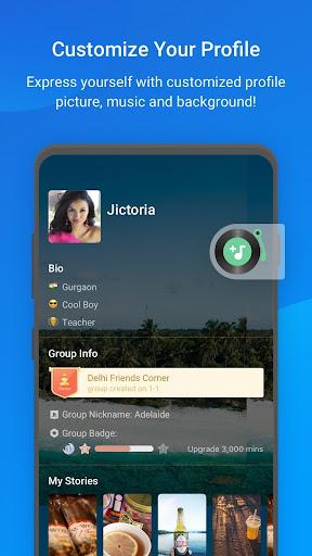 imo বিনামূল্য ভিডিও কল এবং চ্যাট screenshot 4