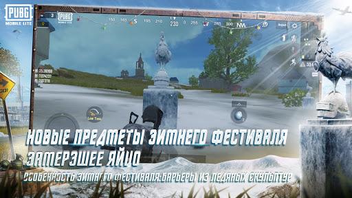 PUBG MOBILE LITE скриншот 2