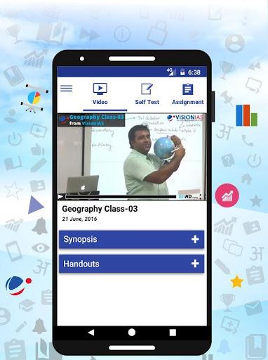 VISION IAS скриншот 2