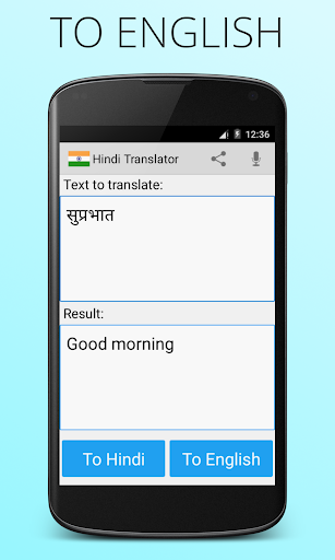 Hindi English Translator screenshot 2