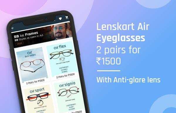 Lenskart: Eyeglasses, Sunglasses, Contact Lens App screenshot 4