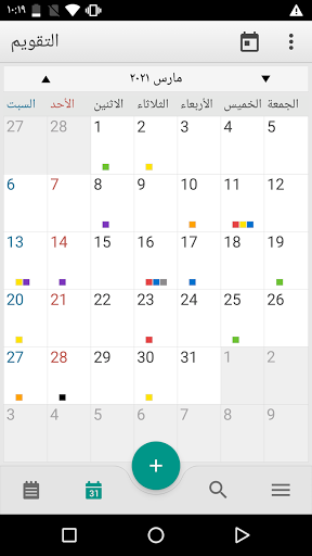 ColorNote المفكرة تلاحظ مذكرة 5 تصوير الشاشة