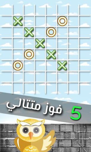 لعبة اكس او - Tic Tac Toe Online - Big XO 3 تصوير الشاشة