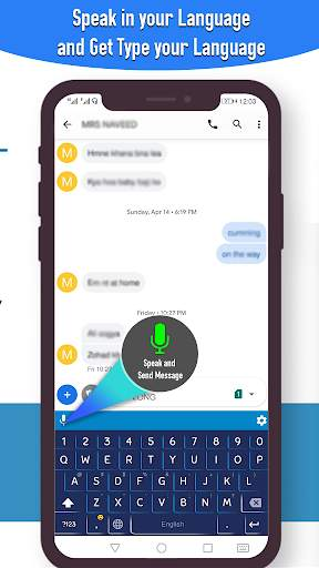 Bangla Voice Keyboard - Bangladesh Keyboard 2019 screenshot 2