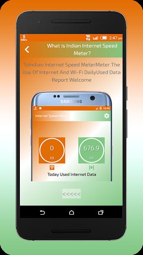 Internet Speed Meter (Indian) 6 تصوير الشاشة