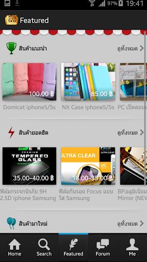 เคสเทวดา screenshot 3