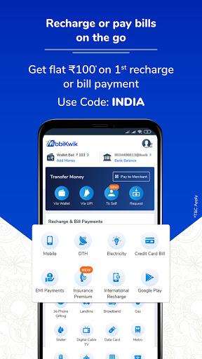 BHIM UPI, Money Transfer, Recharge & Bill Payment скриншот 2