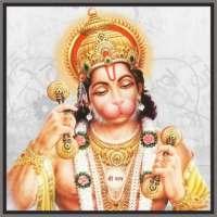 Hanuman Chalisa on 9Apps
