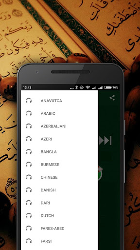 Quran MP3 screenshot 12