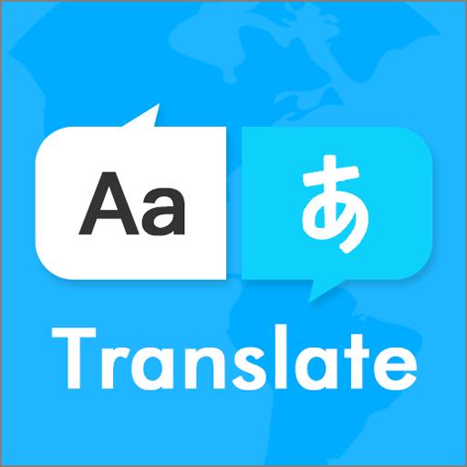 Free Translate - All Language Translation App icon
