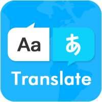 Free Translate - All Language Translation App on 9Apps