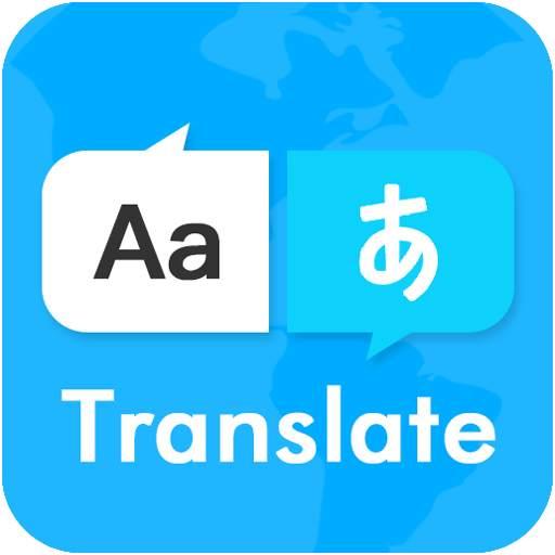 Free Translate - All Language Translation App