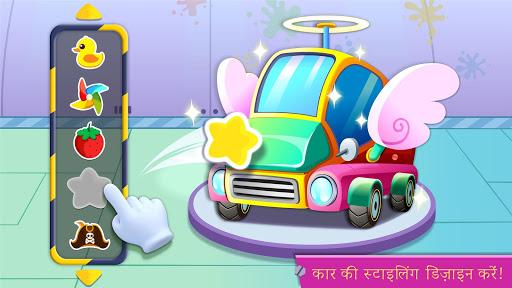नन्हे पांडे की  कार मरम्मत की दुकान स्क्रीनशॉट 3