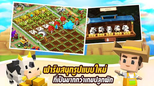 Garena Fantasy Town - ฟาร์มสนุกสุดคิวบ์ screenshot 2