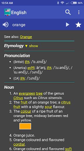 English Dictionary - Offline screenshot 1