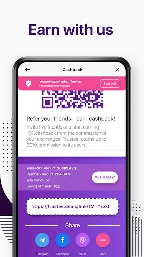 Trustee Wallet - best bitcoin and crypto wallet 8 تصوير الشاشة