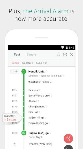 KakaoMetro - Subway Navigation screenshot 4
