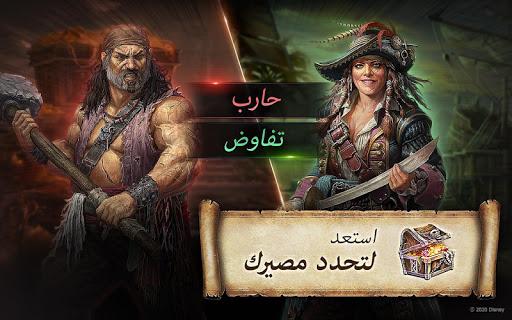 Pirates of the Caribbean: Tides of War 5 تصوير الشاشة
