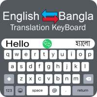 Bangla Keyboard - English to Bangla Typing on APKTom