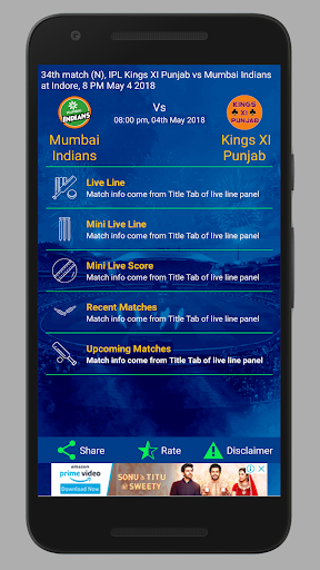 Cricket: Live Line & Fastest Live Score screenshot 1