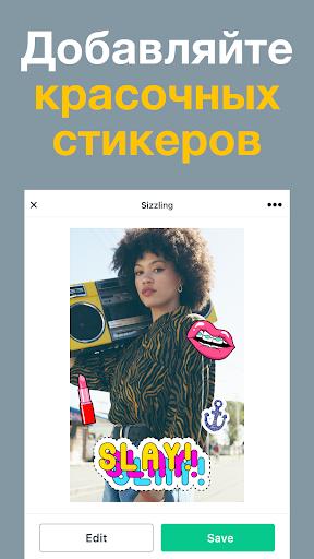 Magisto Умный Видеоредактор - Монтаж Фото и Видео скриншот 5