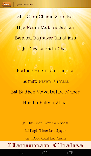 Hanuman Chalisa 16 تصوير الشاشة