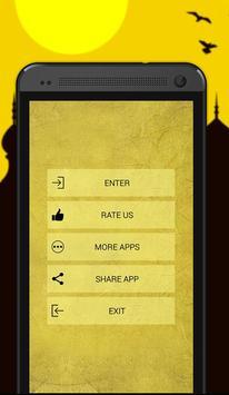 رنات و نغمات اسلامية 3 تصوير الشاشة