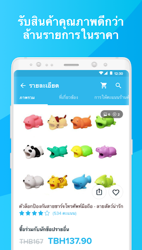 Wish - สนุกกับการช้อปปิ้ง screenshot 4