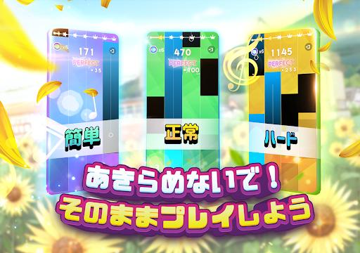 魔法のタイルズ3: ピアノ曲 & ゲーム screenshot 17