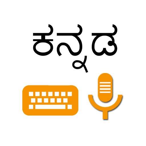 Lipikaar Kannada Keyboard
