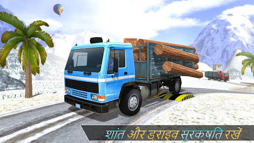भारतीय रियल कार्गो ट्रक चालक स्क्रीनशॉट 6