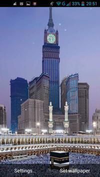 مكة المكرمة للجدران لايف 5 تصوير الشاشة