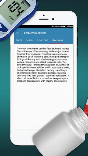 قاموس طبي (كلمة مكتشف) 7 تصوير الشاشة
