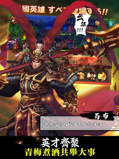 三國名將傳:趙雲、關羽免費送,3D國戰策略卡牌SLG 9 تصوير الشاشة