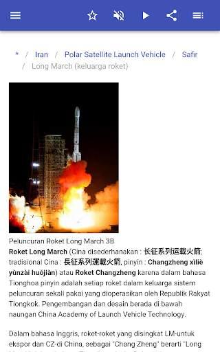 Peluncuran kendaraan screenshot 10