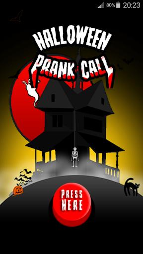 Scary Prank Call screenshot 7