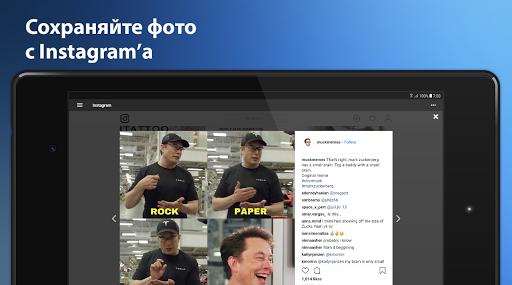 Maki: Facebook и Messenger в одном приложении скриншот 12
