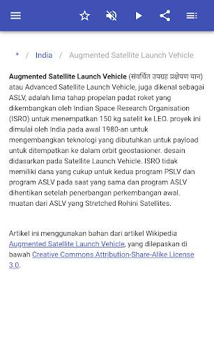 Peluncuran kendaraan screenshot 3