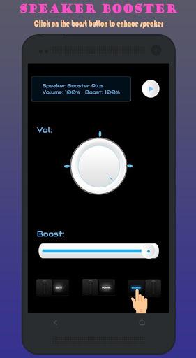 Speaker Booster Plus screenshot 2