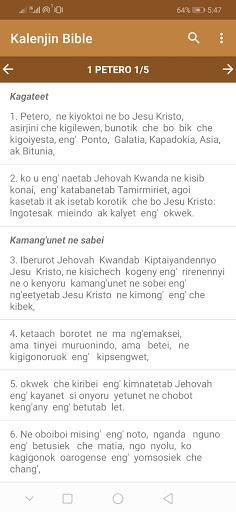 Kalenjin Bible - Old and New Testament 3 تصوير الشاشة