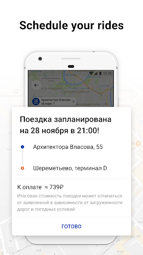 Citymobil Taxi 3 تصوير الشاشة