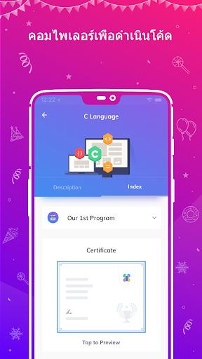 Programming Hub: เรียนเขียนโค้ด screenshot 4