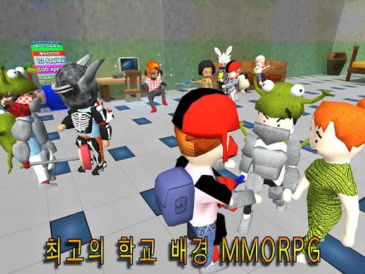 혼돈의 학교 - 온라인 게임 screenshot 3