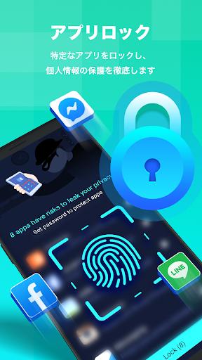 Nox Security - 無料なアンチウイルスマスター、ウイルスクリーン screenshot 7