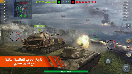 World of Tanks Blitz 4 تصوير الشاشة